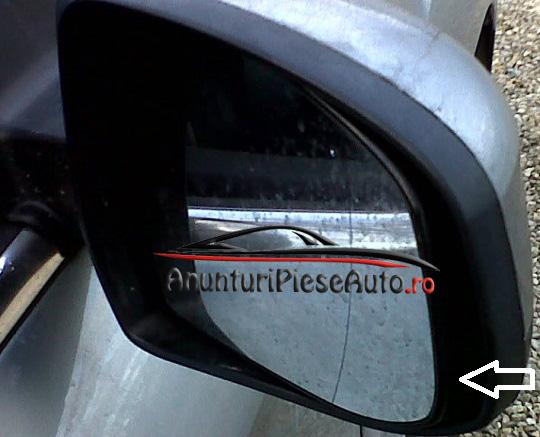 Cum se scoate sticla de oglinda la Ford Mondeo